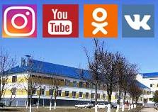 Ивьвская ЦРБ в социальных сетях